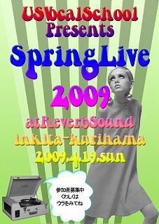 当校 Spring Live 2009
