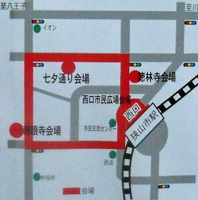 130205_sayama_map