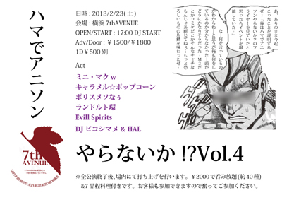 20130223_ryo