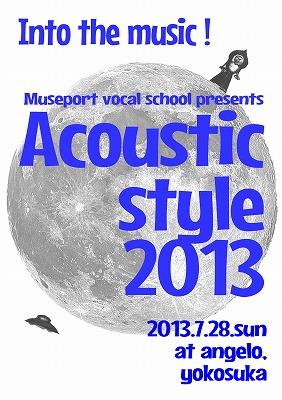 ミューズポートボーカル教室主催 Acoustic Style 2013