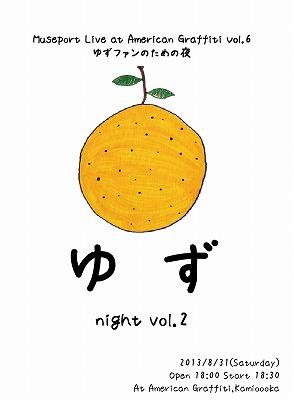 ゆずNight Vol.2 at 上大岡
