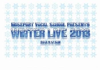 ミューズポート・ボーカル教室Winter Live 2013