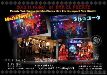 Puente Yokohama Gunbo Circus Live For Museport New Studio