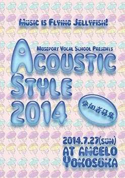 ミューズポートボーカル教室 Acoustic Style 2014