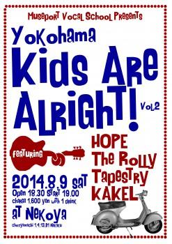 ミューズポート主催「Yokohama Kids Are Alright Vol.2]」