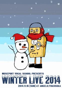 ミューズポートボーカル教室 Winter Live 2014