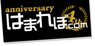 141119_hamarepo_logo.png