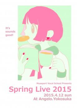 ミューズポートボーカル教室 Spring Live 2015