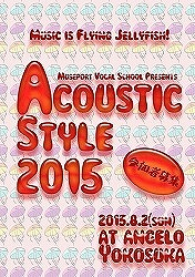 Acoustic2015-red