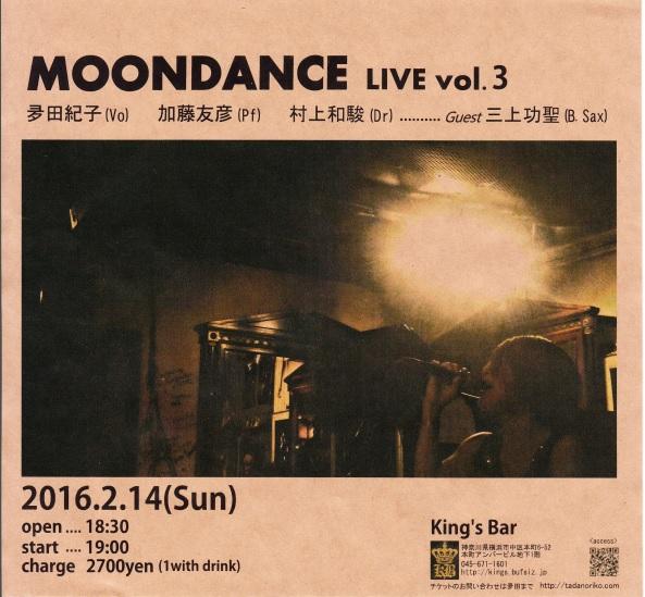 160214_moondance