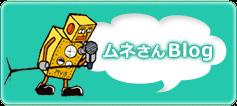 sidebar_munesan